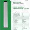 FILTER ELEMENT,1300 R 010 BN4HC/-B4-KE50 Alternative for: GE 107W2148P001